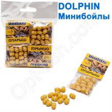 Минибойлы Dolphin 6х10 мм опарыш (10шт)