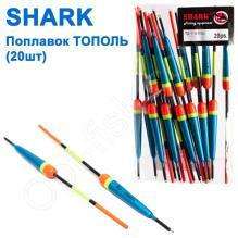 Поплавок Shark Тополь T2-17U1002 (20шт)