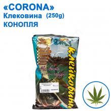 Клейковина Corona 250g конопля