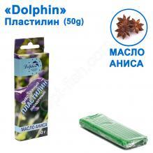 Пластилин Dolphin 50g Анис