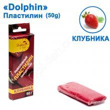 Пластилин Dolphin 50g Клубника