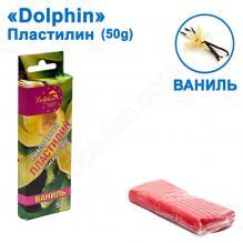 Пластилин Dolphin 50g Ваниль