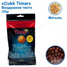 Воздушное тесто Cukk Timar 30g mini мотыль (Szunyoglarva)