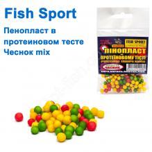 Пенопласт в протеиновом тесте Fish Sport mini (чеснок MIX) NEW