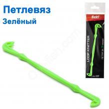 Петлевяз зеленый (1шт)
