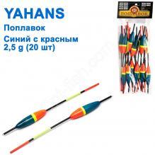 Поплавок Yahans синий с красным 2,5g (20шт)