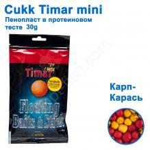 Воздушное тесто Cukk Timar 30g mini карп-карась (ponty-karasz)