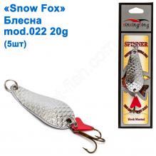 Блесна Snow Fox mod.022 20 g (5шт)