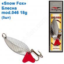 Блесна Snow Fox mod.046 18 g (5шт)