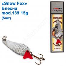 Блесна Snow Fox mod.139 15 g (5шт)