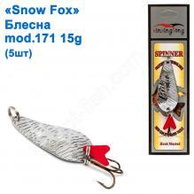 Блесна Snow Fox mod.171 15 g (5шт)