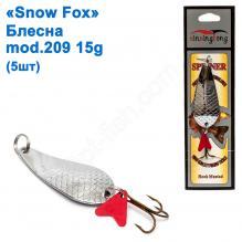 Блесна Snow Fox mod.209 15 g (5шт)