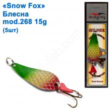 Блесна Snow Fox mod.268 15 g (5шт)