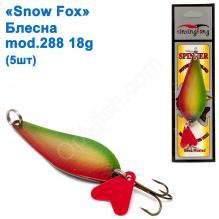 Блесна Snow Fox mod.288 18 g (5шт)