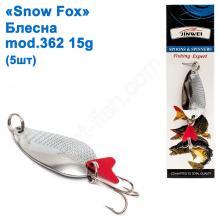 Блесна Snow Fox mod.362 15 g (5шт)