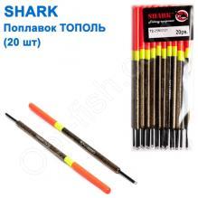 Поплавок Shark Тополь труба T2-25N0121 (20шт)