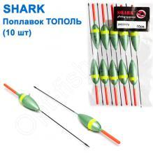 Поплавок Shark Тополь T2-20G2317U (10шт)
