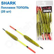 Поплавок Shark Тополь T2-40Y0522A (20шт)