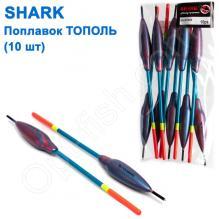 Поплавок Shark Тополь T2-90UR1820 (10шт)