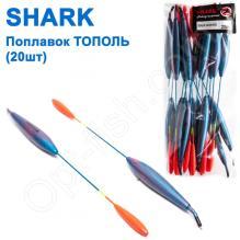 Поплавок Shark Тополь T2-30UR1420WD (20шт)