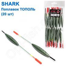 Поплавок Shark Тополь T2-30G0822AV (20шт)