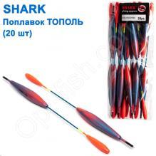 Поплавок Shark Тополь T2-40UR1420W (20шт)