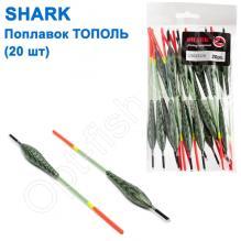Поплавок Shark Тополь T2-15G1522A (20шт)