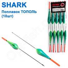 Поплавок Shark Тополь T2-20YG1520U (10шт)