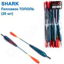 Поплавок Shark Тополь T2-40UR0720W (20шт)