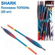 Поплавок Shark Тополь T2-60UR0720 (20шт)