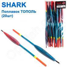 Поплавок Shark Тополь T2-60UR0520 (20шт)