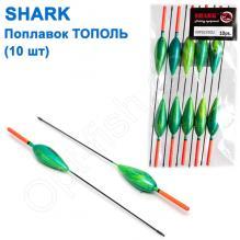 Поплавок Shark Тополь T2-30YG2320U (10шт)