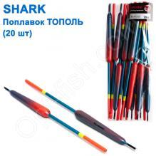 Поплавок Shark Тополь T2-80UR1020 (20шт)