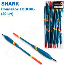 Поплавок Shark Тополь T2-70U0712 (20шт)