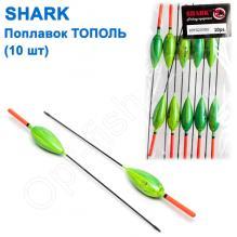 Поплавок Shark Тополь T2-20YG2320U (10шт)