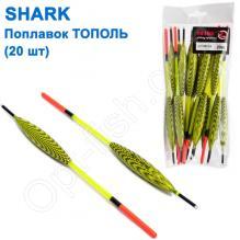 Поплавок Shark Тополь T2-30Y0822A (20шт)