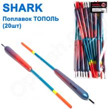 Поплавок Shark Тополь T2-80UR1220 (20шт)