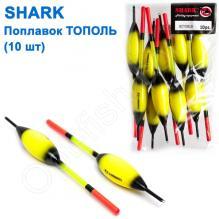 Поплавок Shark Тополь T2-80Y0818 (10шт)