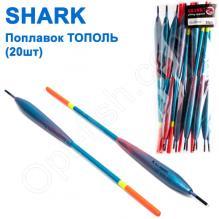 Поплавок Shark Тополь T2-70UR0720 (20шт)