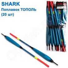 Поплавок Shark Тополь T2-70G0718 (20шт)