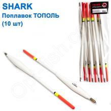 Поплавок Shark Тополь T2-4+3W0403LS (10шт)