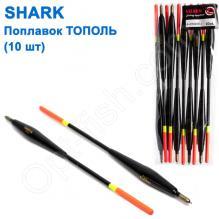 Поплавок Shark Тополь T2-4+2B0403LS (10шт)