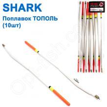Поплавок Shark Тополь T2-4+2W0403LS (10шт)