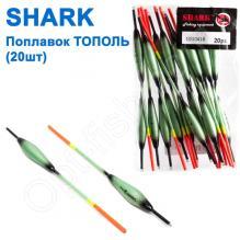 Поплавок Shark Тополь T2-10G0418 (20шт)