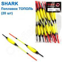 Поплавок Shark Тополь T2-10Y0418 (20шт)
