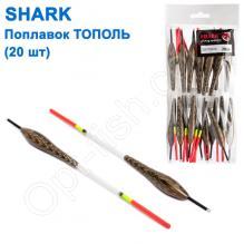 Поплавок Shark Тополь T2-20N1522A (20шт)