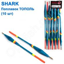 Поплавок Shark Тополь T2-2+4U0412LS (10шт)