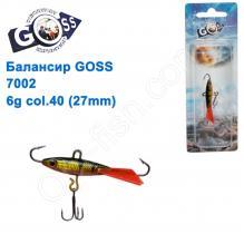 Балансир Goss 7002 6g col. 40 (27mm)