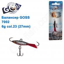 Балансир Goss 7002 6g col. 23 (27mm)