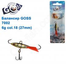Балансир Goss 7002 6g col. 18 (27mm)